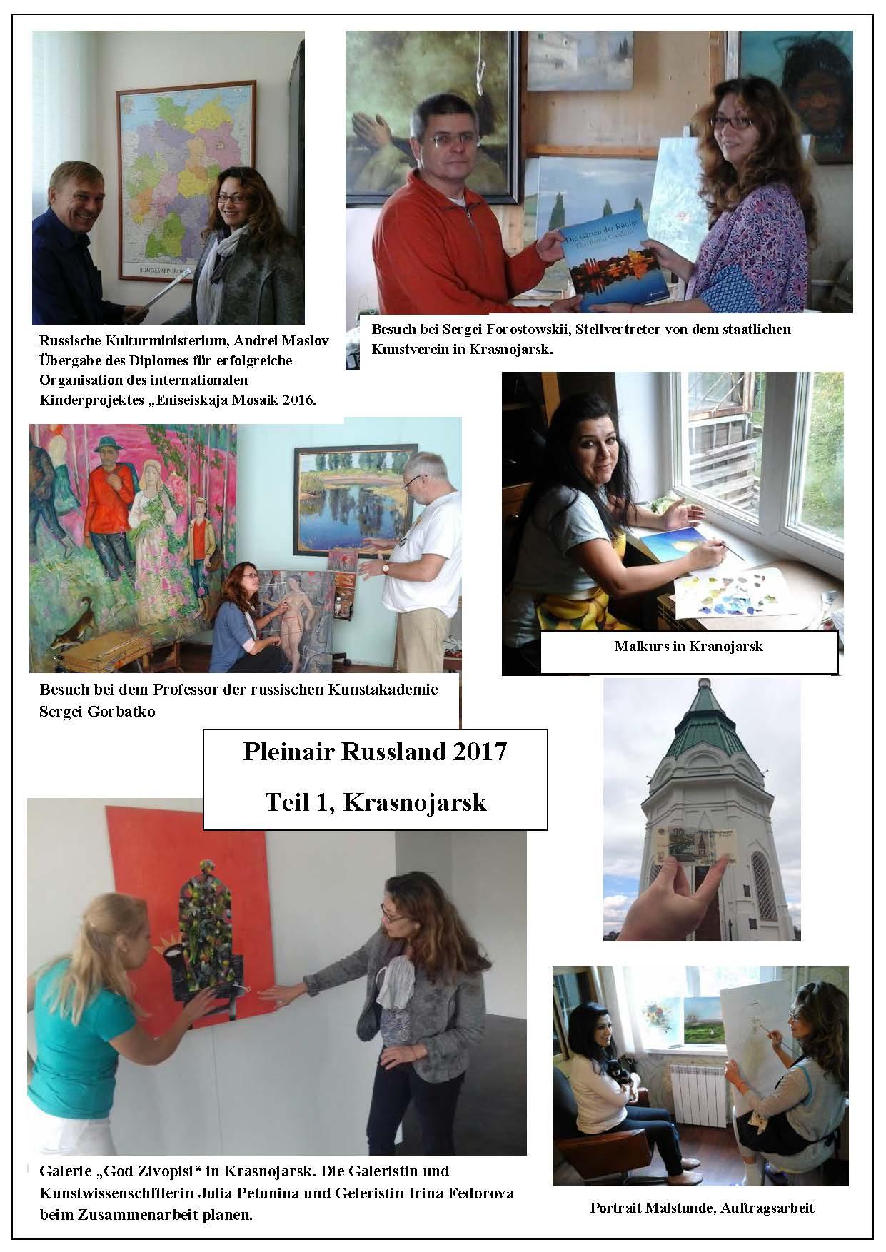 Pleinair Russland 2017,2